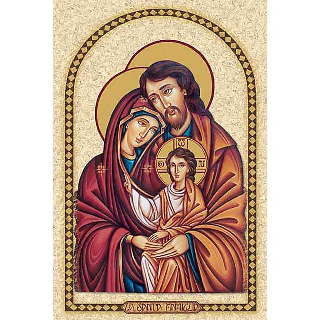 Estampa Religiosa Sagrada Familia con marco 4