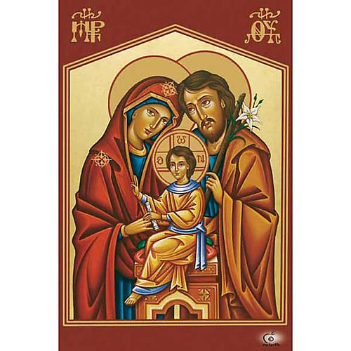 Holy card, Orthodox Holy Family 1
