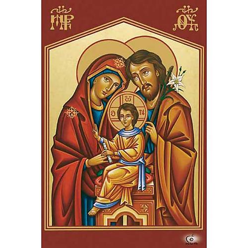 Estampa Sagrada Familia ortodoxa 1