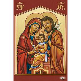 Santinho ícone Sagrada Família s1
