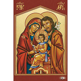 Holy card, Orthodox Holy Family s1