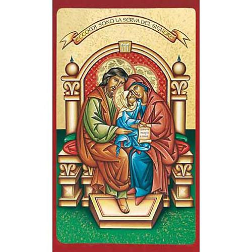 Estampa Religiosa Sagrada Familia de María 1