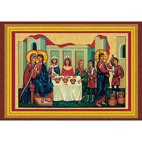Holy card, wedding in Cana 1