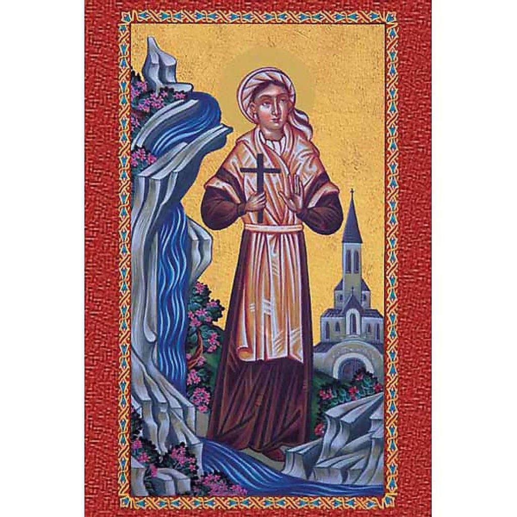 Estampa Santa Bernadette 4