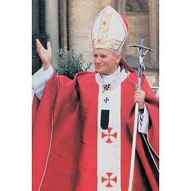 Estampa religiosa Juan Pablo II s1