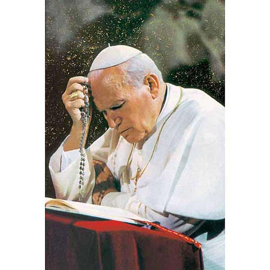 Image pieuse Jean Paul II en prière 4