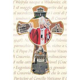 Image de dévotion Pape Jean-Paul II croix s1