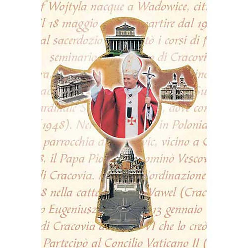 Holy Card with cross and Pope John Paul II 1
