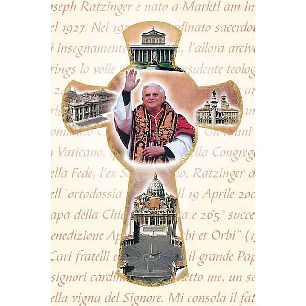 Holy Card with cross and Pope Benedict XVI 4