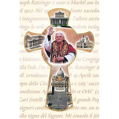 Holy Card with cross and Pope Benedict XVI 1