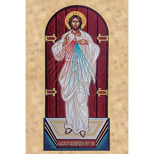 Merciful Jesus icon Holy Card 1