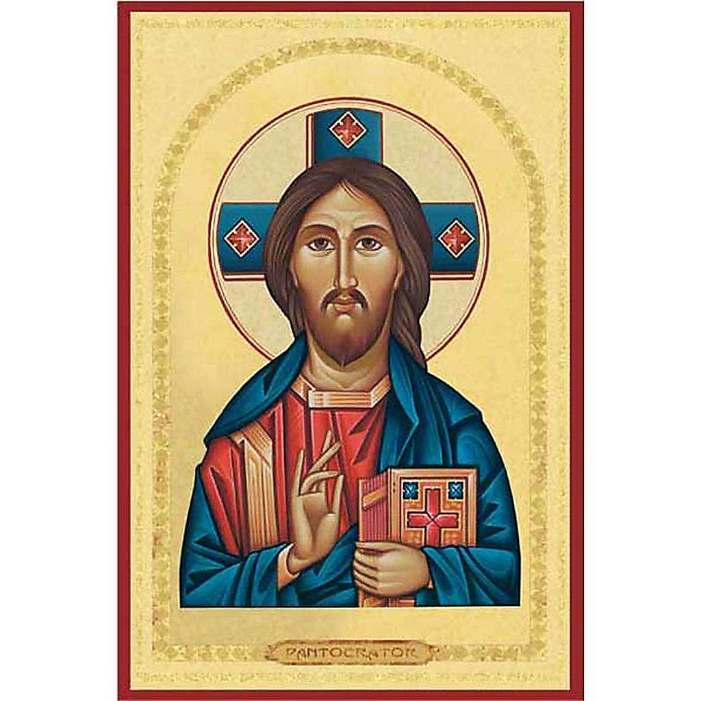 Estampa Jesús Pantocrátor libro cerrado 4