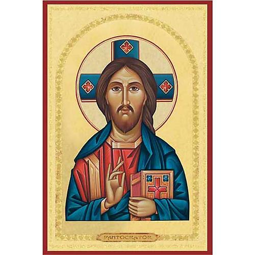 Estampa Jesús Pantocrátor libro cerrado 1
