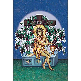 Holy Card, Jesus with grapes s1
