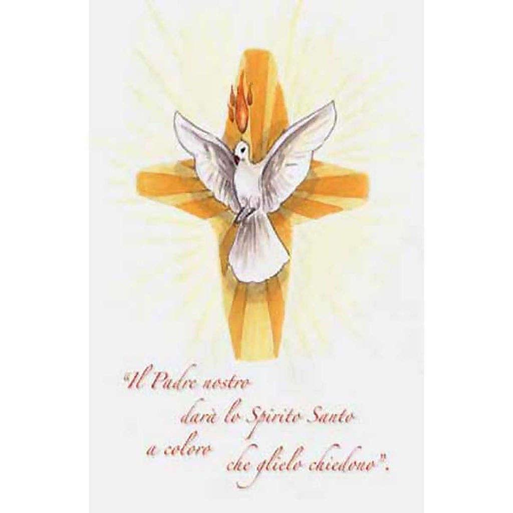 Estampa Espíritu Santo con secuencia en el reverso 4