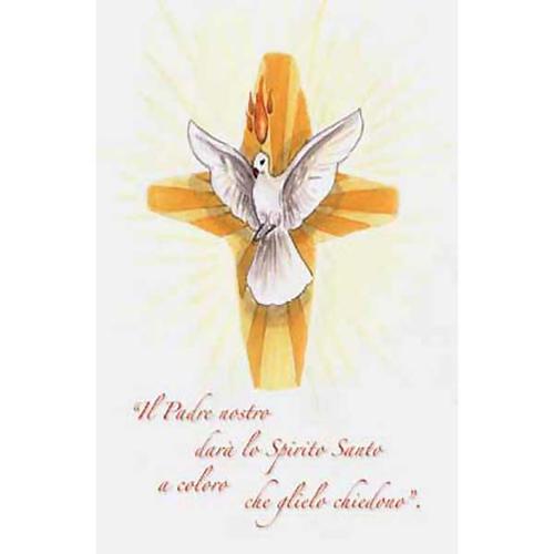 Estampa Espíritu Santo con secuencia en el reverso 1