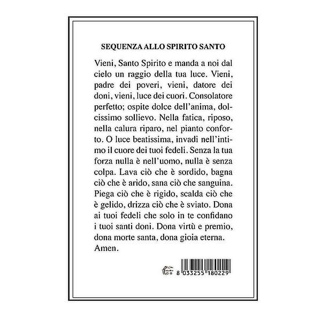 Image pieuse Saint Esprit avec Séquence au verso 4