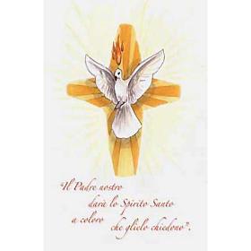 Image pieuse Saint Esprit avec Séquence au verso s1