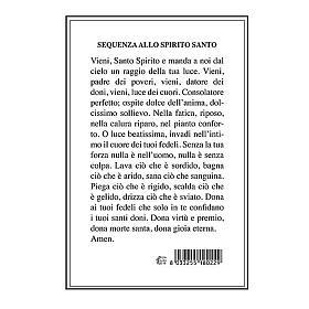 Santino Spirito Santo con Sequenza su retro s2
