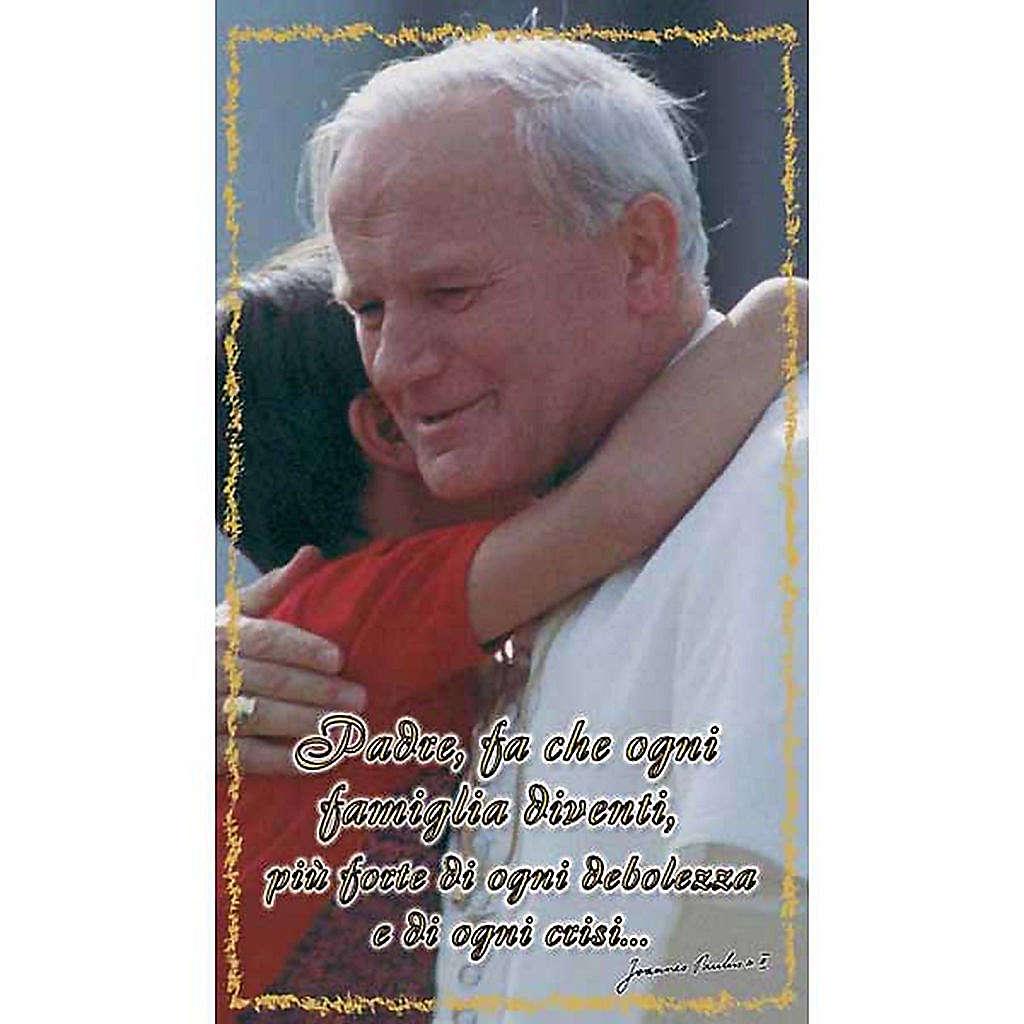 Santino Giovanni Paolo II con Preghiera Beatificazione 4
