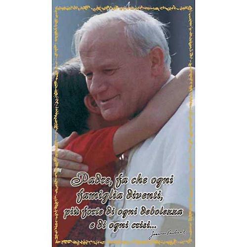 Santino Giovanni Paolo II con Preghiera Beatificazione 1