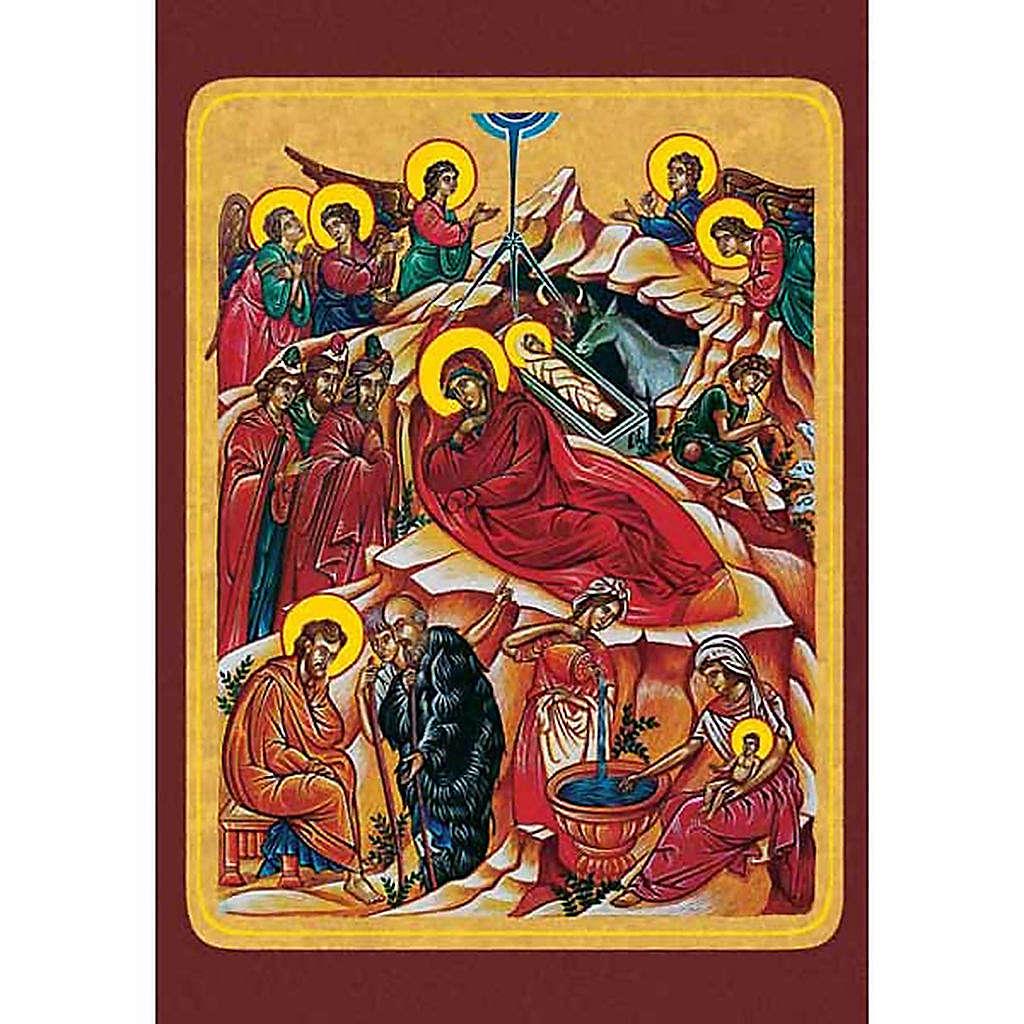 Santino Nascita di Gesù icona 4