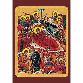Santino Nascita di Gesù icona s1