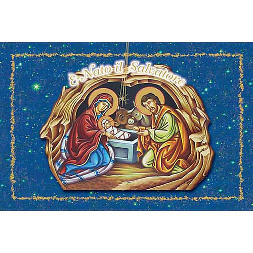 Holy Card, nativity with starry sky 1