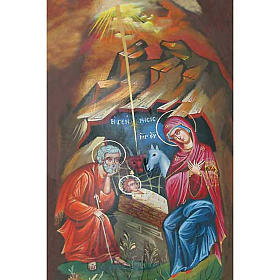 Nativity holy card with icon s1