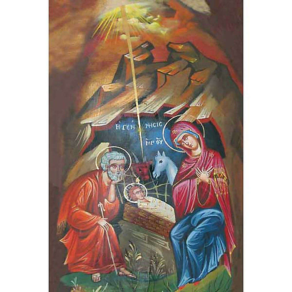 Nativity holy card with icon 4