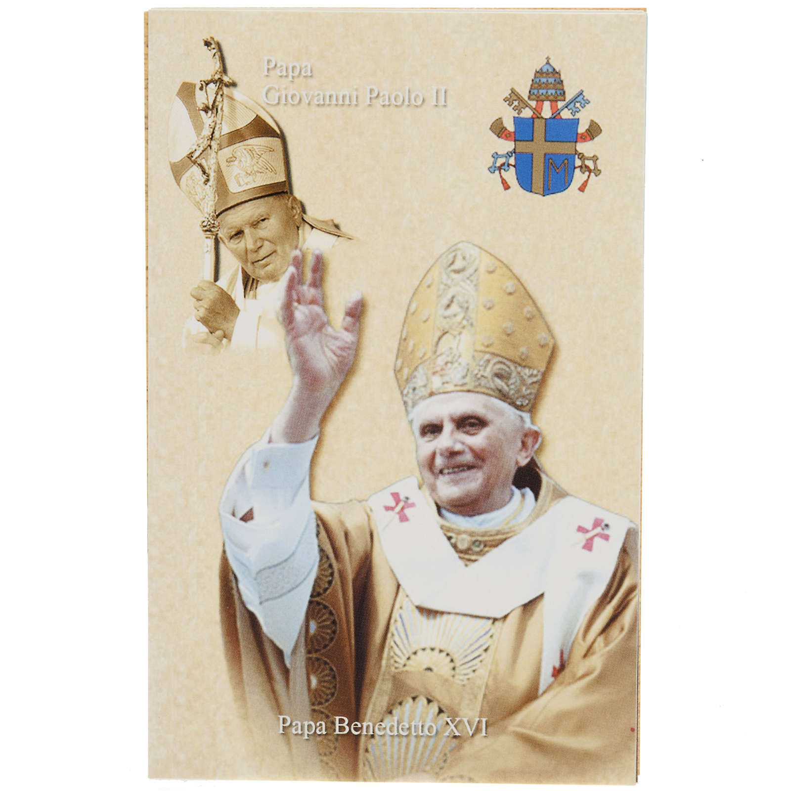 Santino Giovanni Paolo II e Benedetto XVI 4
