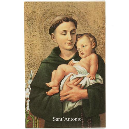 Estampa S. Antonio de Padova con oración en Italiano 1