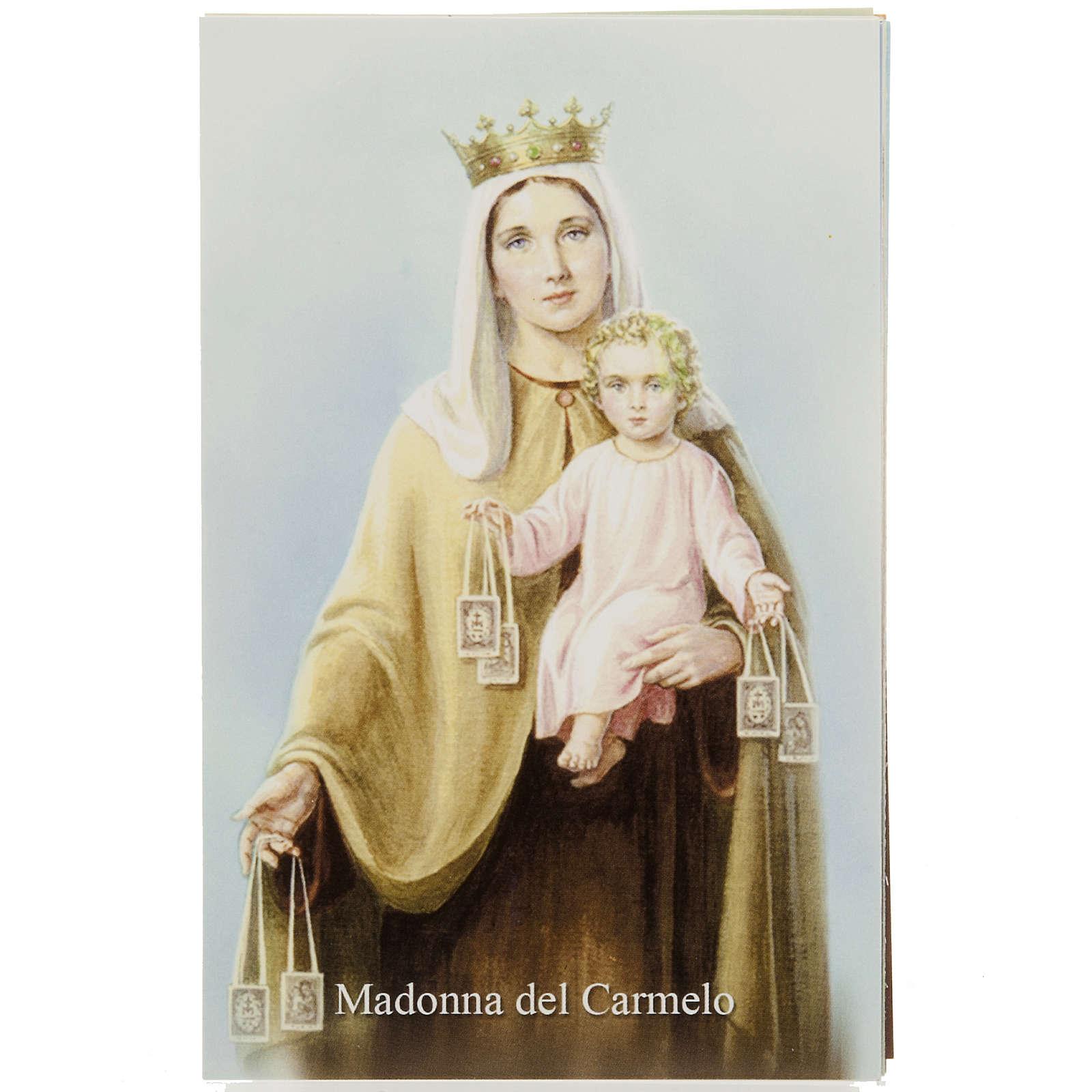 Estampa Virgen del Carmen con oración italiano 4