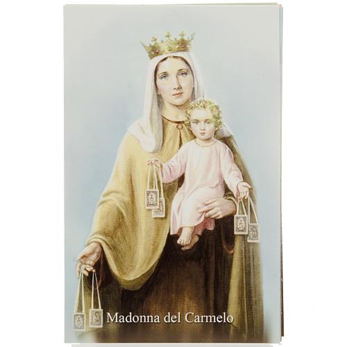 Estampa Virgen del Carmen con oración italiano 1