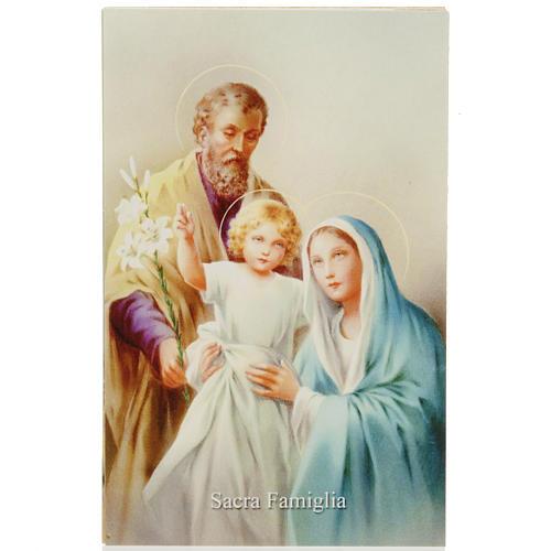 Estampa en italiano Sagrada Familia con oración 1