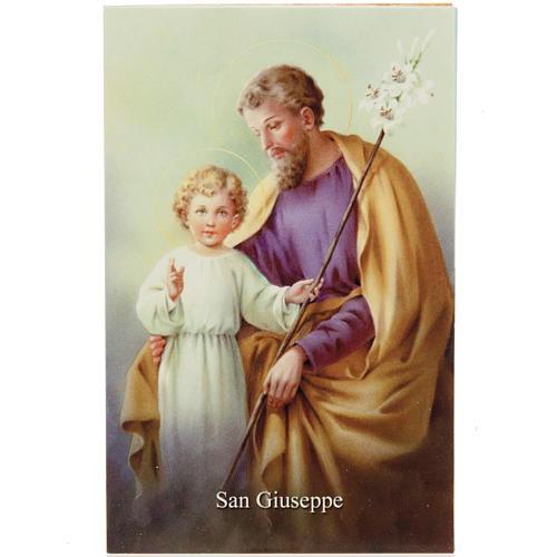 Santino S. Giuseppe con preghiera 1