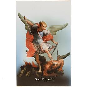 Santino San Michele con preghiera s1