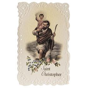 Santino Saint Christopher con preghiera (inglese) s1