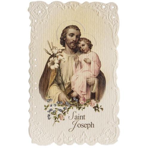 Santino Saint Joseph con preghiera (inglese) 1