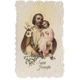 Saint Joseph holy card with prayer in ENGLISH s1
