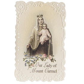 Our Lady of Mount Carmel holy card with prayer in ENGLISH s1