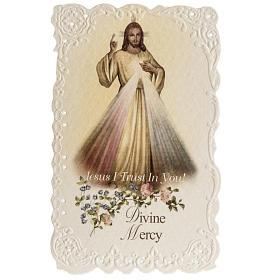 Santino Divine Mercy con preghiera (inglese) s1