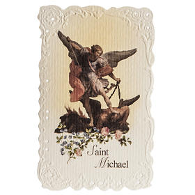 Saint Michael holy card with prayer in ENGLISH s1