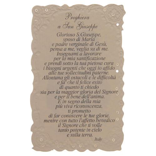 Estampa San Giuseppe con oración (italiano) 2