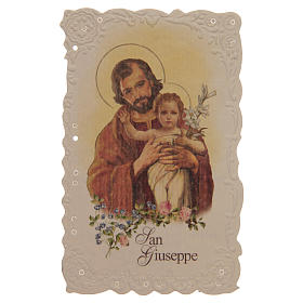 Saint Joseph holy card with prayer s1