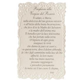 Estampa Virgen del Rosario s2