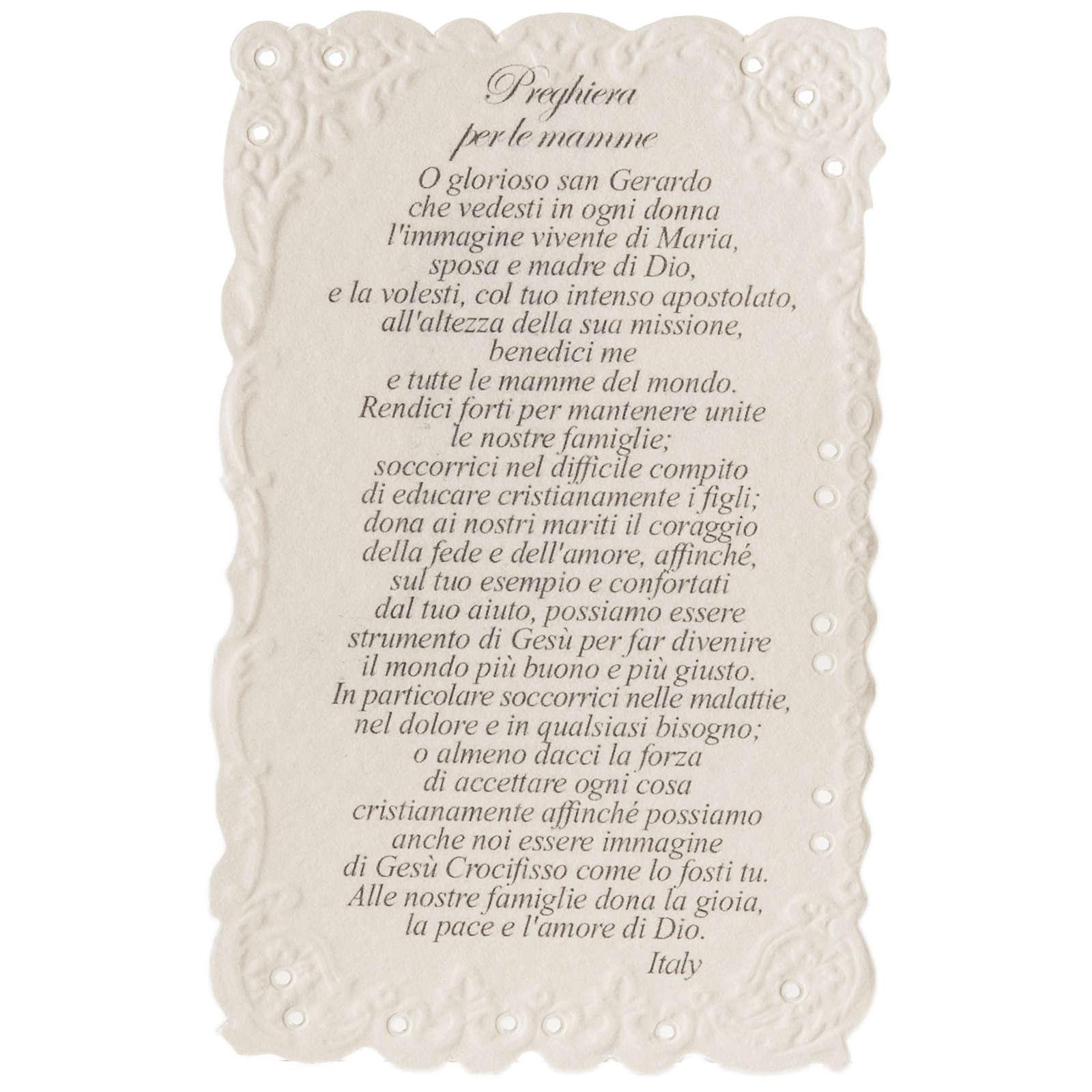 Santino San Gerardo con preghiera 4