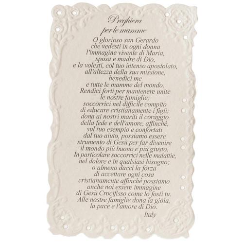 Santino San Gerardo con preghiera 2
