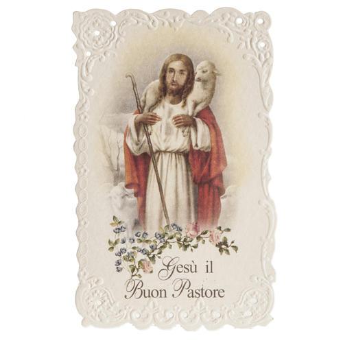 Santino Gesù il Buon Pastore con preghiera 1