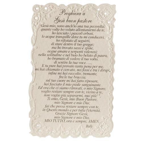 Santino Gesù il Buon Pastore con preghiera 2